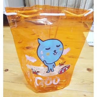 Qoo プール バッグ ケース 新品 未使用 入学 非売品 クー