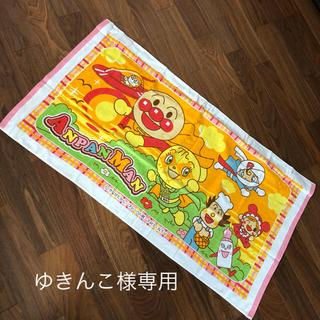 バンダイ(BANDAI)の新品☆アンパンマン バスタオル(タオル/バス用品)