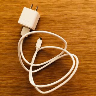 アイコス(IQOS)のiQOS アイコス 充電器(タバコグッズ)