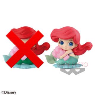 BANPRESTO - #Sweetiny Disney Characters -Ariel-