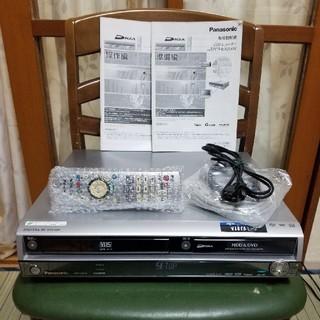 パナソニック(Panasonic)の10年完動超美品!パナソニックVHS/HDD/DVDレコーダDMR-EX250V(DVDレコーダー)
