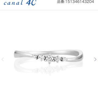 canal4℃ - 週末限定 カナル4℃   K10ホワイトゴールドリング  11号  新品未使用