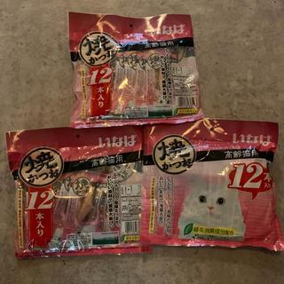 イナバペットフード(いなばペットフード)のいなば 焼かつお 高齢猫用 3パック 36本(ペットフード)