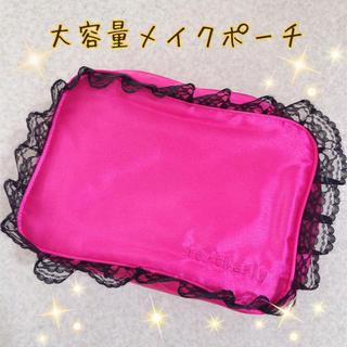エメフィール(aimer feel)の大容量♡ピンク フリル ポーチ(ポーチ)