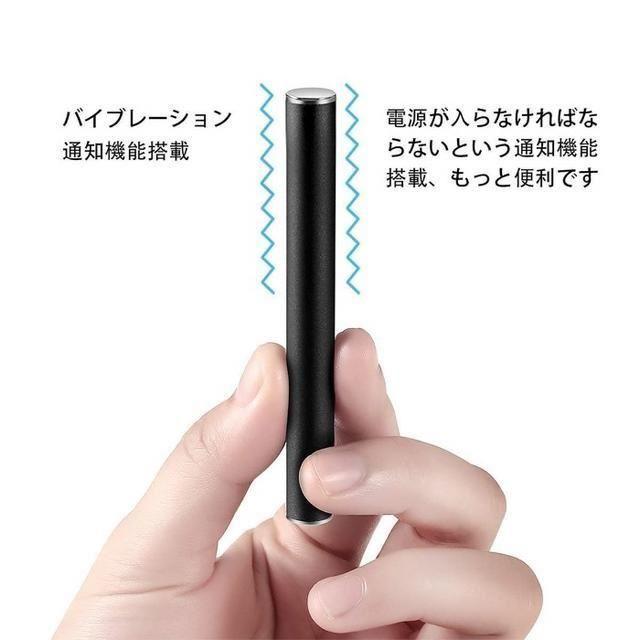 特別価格【2本セット】プルームテック 互換バッテリー  229