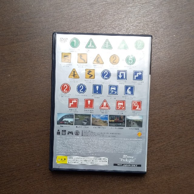 PlayStation2(プレイステーション2)のプレステ2 グランツーリスモ4 エンタメ/ホビーのテレビゲーム(家庭用ゲームソフト)の商品写真