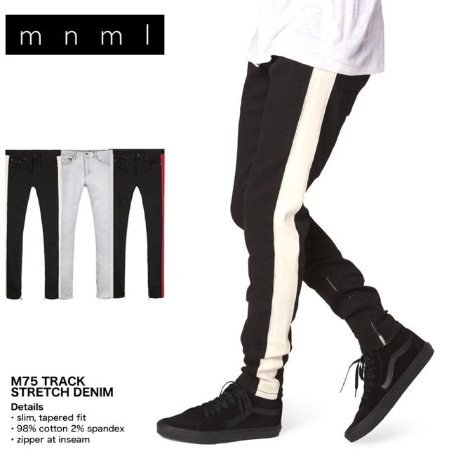 FEAR OF GOD(フィアオブゴッド)のmnml M75 Track Stretch Denim BLACK 28 メンズのパンツ(デニム/ジーンズ)の商品写真