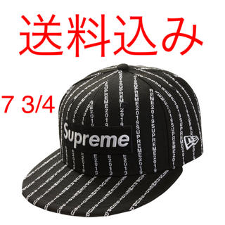 シュプリーム(Supreme)のSUPREME Text Stripe New Era Black 7 3/4(キャップ)