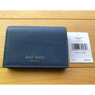 kate spade new york - ケイトスペードニューヨーク カードケース