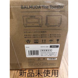 バルミューダ(BALMUDA)の【新品未開封】バルミューダ トースター BALMUDA グレー(調理機器)