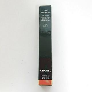 シャネル(CHANEL)の シャネル ル ジェル スルスィル 6g アイブロウジェル 360 ブロン(パウダーアイブロウ)