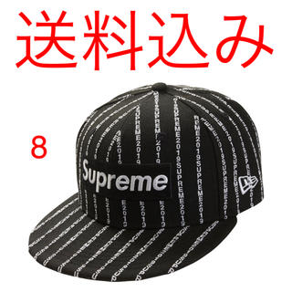 シュプリーム(Supreme)のSUPREME Text Stripe New Era Black 8 63.5(キャップ)