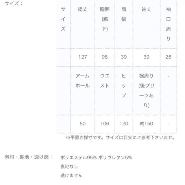 antiqua(アンティカ)の【美品】アンティカ バックプリーツジャケット♡ レディースのワンピース(ロングワンピース/マキシワンピース)の商品写真