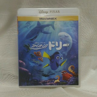 Disney - ファインディング ドリー