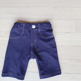 しまむら - ジーンズ パンツ 柔らか素材