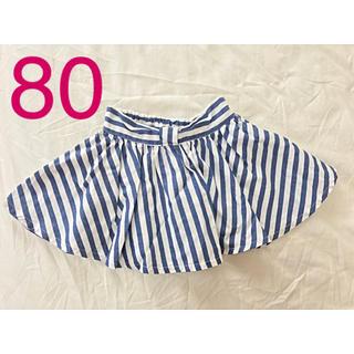 ニシマツヤ(西松屋)の西松屋 ★ 80 ストライプ スカート(スカート)