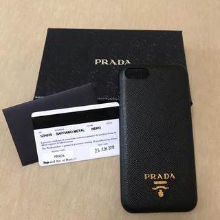 PRADA - プラダ iPhone 7 8ケース