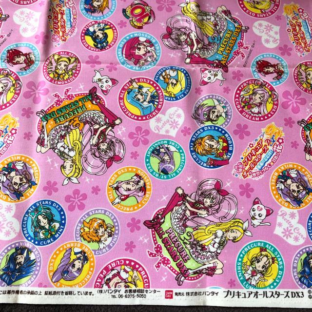 BANDAI(バンダイ)の生地✂︎0.5m プリキュアオ-ルスタ-ズDX3 ピンク系  ハンドメイドの素材/材料(生地/糸)の商品写真