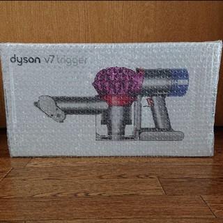 Dyson - dyson★v7 trigger