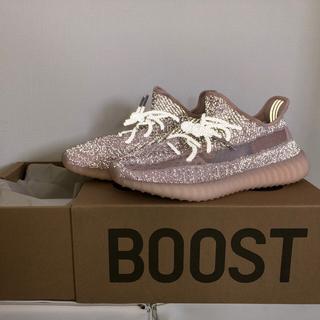 adidas - adidas Yeezy Boost 350 v2 synth rf  us10