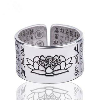 蓮の花 リング 指輪 フリーサイズ(リング(指輪))