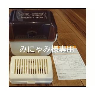 コンビ(combi)のコンビ 除菌じょーずα と ピジョン哺乳瓶3本セット(哺乳ビン)