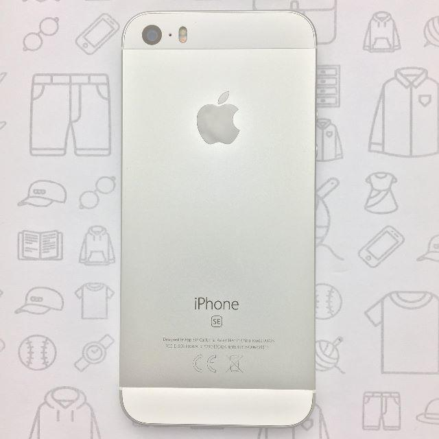iPhone(アイフォーン)の【ラクマ公式】iPhone SE 32GB 353064096759211 スマホ/家電/カメラのスマートフォン/携帯電話(スマートフォン本体)の商品写真