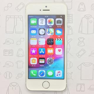アイフォーン(iPhone)の【ラクマ公式】iPhone SE 32GB 353064096759211(スマートフォン本体)