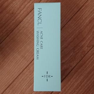 FANCL - ファンケル アクネケア 洗顔クリーム