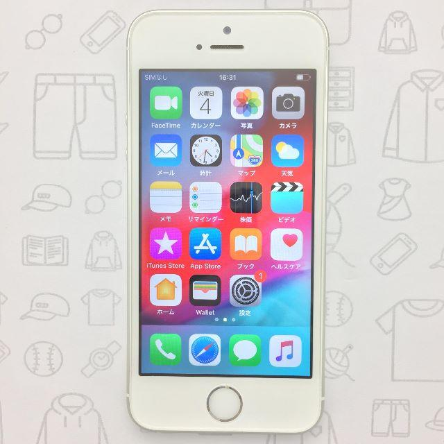 iPhone(アイフォーン)の【ラクマ公式】iPhone SE 32GB 353064096882906 スマホ/家電/カメラのスマートフォン/携帯電話(スマートフォン本体)の商品写真