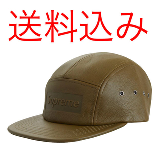 シュプリーム(Supreme)のSUPREME Pebbled Leather Camp Cap Olive(キャップ)