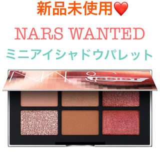 NARS - 【新品】 NARS WANTED ミニ アイシャドウパレット ウォンテッド 限定