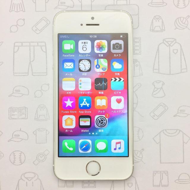 iPhone(アイフォーン)の【ラクマ公式】iPhone SE 16GB 355795073189355 スマホ/家電/カメラのスマートフォン/携帯電話(スマートフォン本体)の商品写真