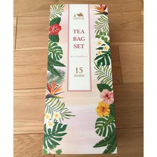 ルピシア(LUPICIA)のルピシア LUPICIA フレーバードティー 紅茶 人気のティーバッグセット(茶)