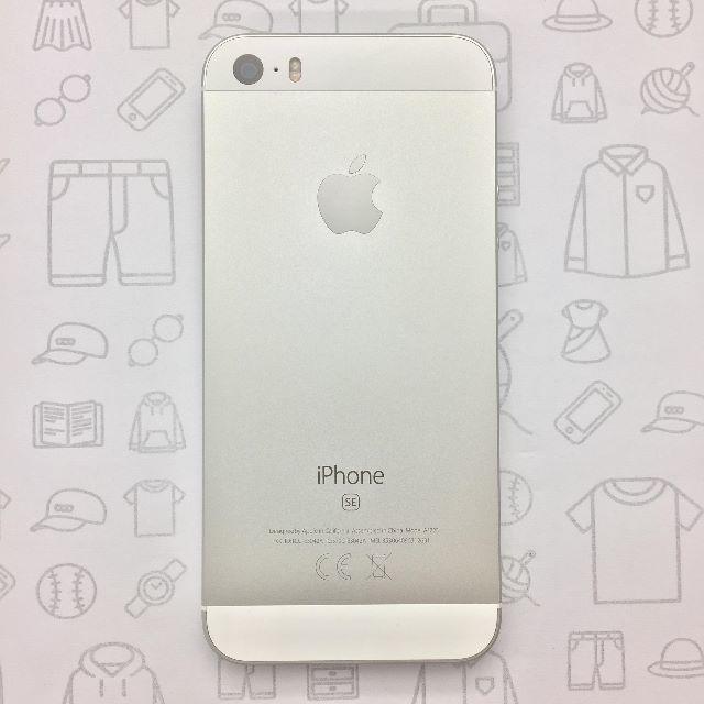 iPhone(アイフォーン)の【ラクマ公式】iPhone SE 32GB 353064096312631 スマホ/家電/カメラのスマートフォン/携帯電話(スマートフォン本体)の商品写真