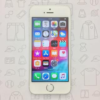 アイフォーン(iPhone)の【ラクマ公式】iPhone SE 32GB 353064096312631(スマートフォン本体)