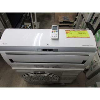 ヒタチ(日立)のK684 日立 中古エアコン 主に14畳用 冷4.0kw/暖5.0kw(エアコン)
