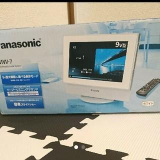 パナソニック(Panasonic)の【美品】Panasonic マルチメディア オーディオシステム MW-7(ポータブルプレーヤー)