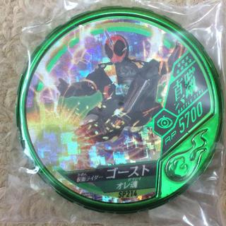 BANDAI - ブットバソウル  激レアメダル 仮面ライダーゴースト