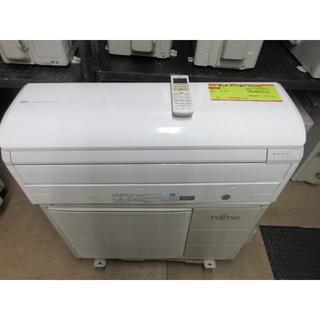 フジツウ(富士通)のK687 富士通 中古エアコン 主に14畳用 冷4.0kw/暖5.0kw(エアコン)