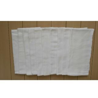 オーガニックコットン 新生児 布おむつ10枚セット(布おむつ)