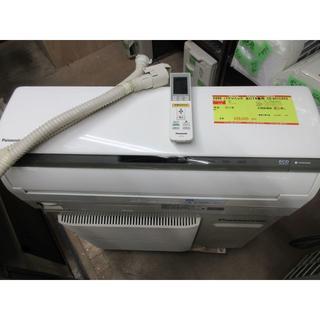 パナソニック(Panasonic)のK689 パナソニック 中古エアコン 主に14畳用 冷4.0kw/暖5.0kw(エアコン)