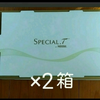 Nestle - ネスレ スペシャルティー バラエティカプセルセット 2箱