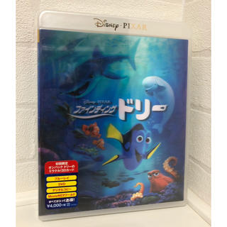 Disney -  【未開封品】初回限定 ファインディング・ドリー MovieNEX