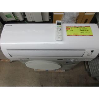 ダイキン(DAIKIN)のK690 ダイキン 中古エアコン 主に8畳用 冷2.5kw/暖2.8kw(エアコン)
