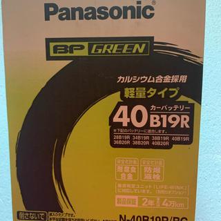 パナソニック(Panasonic)のカーバッテリー(その他)