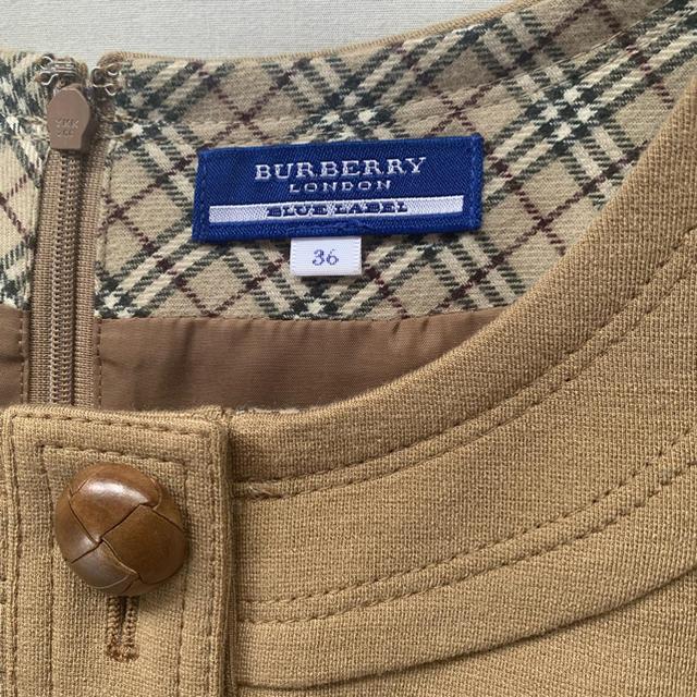 BURBERRY(バーバリー)のバーバリー ワンピース レディースのワンピース(ひざ丈ワンピース)の商品写真
