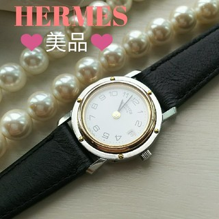 Hermes - ❤️正規品HERMESクリッパー、ROLEX、CHANEL、グッチ、OMEGA
