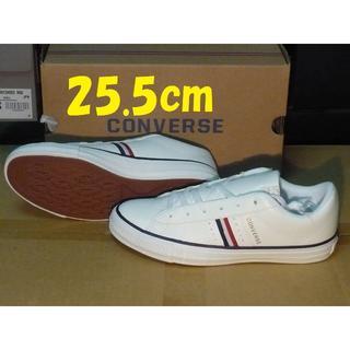 コンバース(CONVERSE)のコンバース人工皮革nextar25.5cmホワイト/ネイビー120 rx(スニーカー)