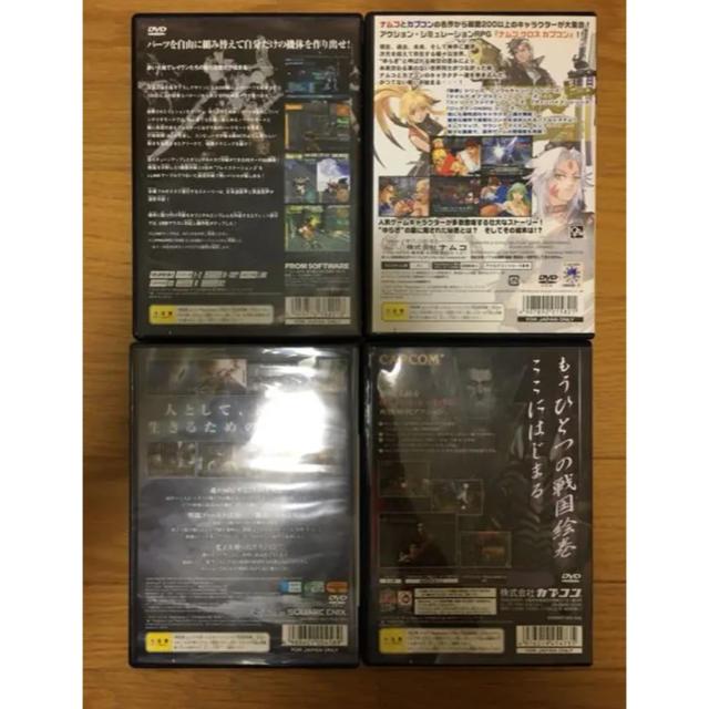 PlayStation2(プレイステーション2)のPS2 ソフト 多数 エンタメ/ホビーのテレビゲーム(家庭用ゲームソフト)の商品写真